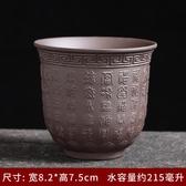 心經杯宜興茶杯陶瓷主人杯單杯心經功夫茶杯紫砂羊脂玉白瓷品茗杯個人杯 玩趣3C