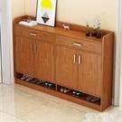 玄關櫃 鞋櫃家用門口大容量收納簡易玄關櫃簡約木質多層經濟型儲物櫃LX 愛丫 免運