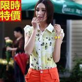 雪紡衫-韓版甜美荷葉袖時尚短袖襯衫 67w38【巴黎精品】