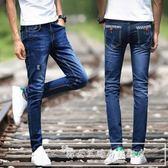 破洞牛仔褲男士型彈力小腳褲青少年學生簡約鉛筆長褲子潮『韓女王』