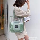 秒殺果凍包透明包包女2020新款網紅洋氣百搭側背果凍包大容量手提托特包學生