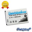 【電池王】For Samsung BP90A BP-90A 高容量鋰電池 HMX-E10WP / HMX-E10BP / HMX-E100P