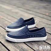 男士拖鞋防滑透氣涼鞋夏季洞洞鞋 魔法街