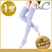 Tric 台灣製造 睡眠機能美腿露趾長統大腿襪【醫碩科技 PT-P54-45211-PU】單雙