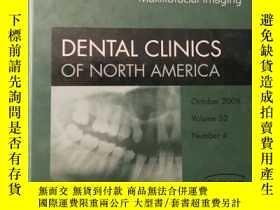 二手書博民逛書店Dental罕見Clinics of North America
