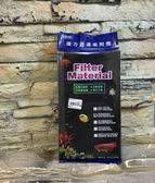【西高地水族坊】台灣 伊士達 ISTA 強效活性碳棉