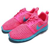 【六折特賣】Nike 休閒慢跑鞋 Roshe One Flight Weight GS 粉紅 藍 運動鞋 女鞋 大童鞋【PUMP306】 705486-602