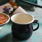 【波蘭Emalia Olkusz】琺瑯大肚杯500ml-茄紫