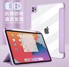 2021新款iPadPro11平板保護套iPad Air4/10.9右筆槽防彎10.2二合一iPad 10.5/Air3皮套