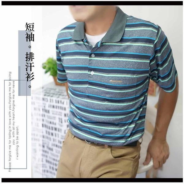 【大盤大】(C06131) 男 夏 吸濕排汗衫 抗UV 短袖POLO衫 條紋涼感衣 薄 透氣 男友【L和2XL號斷貨】