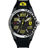 Scuderia Ferrari 法拉利 REV-T 競速手錶-黑x黃/44mm FA0830337
