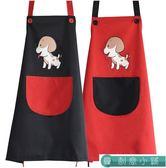 廚房可愛圍裙袖套防水防油韓版圍裙