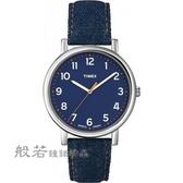 TIMEX 經典復刻牛仔丹寧個性時尚腕錶