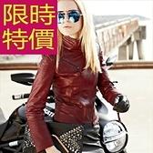 皮衣外套真皮-羊皮時尚細格斜拉保暖騎士機車女夾克3色63h41【巴黎精品】