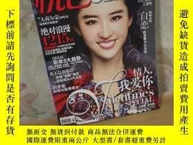 二手書博民逛書店罕見悅己SELF(2009年2月號)封面-劉亦菲Y270870
