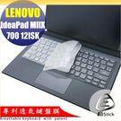 【Ezstick】Lenovo MIIX...