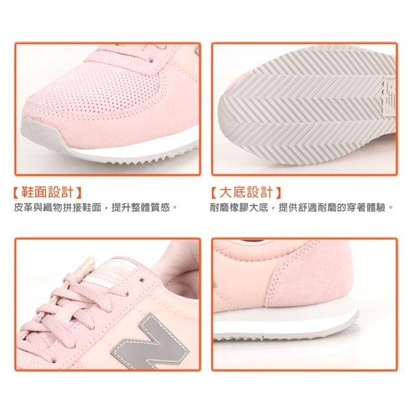 NEW BALANCE 220系列 女復古慢跑鞋(免運 NB N字鞋 路跑≡排汗專家≡