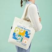 帆布包女學生韓版單肩手提包大容量簡約百搭原宿風帆布袋大包 快速出貨