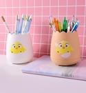 筆筒 筆筒收納盒北歐個性簡約辦公室桌面創意多功能筆筒 歐歐