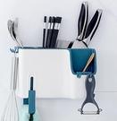 筷籠 筷子置物架家用廚房刀架一體勺子收納盒快筷籠筒墻壁掛式瀝水筷簍【快速出貨八折鉅惠】