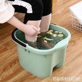 家用塑料洗腳盆洗腳桶日式足浴盆按摩滾輪泡腳桶大號足浴桶泡腳盆  HM 居家物語
