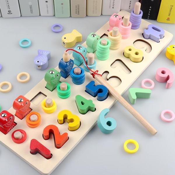 幼兒童數字拼圖動腦玩具男女孩寶寶益智力開發3歲多功能早教積木 「夢幻小鎮」