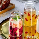 六只套裝 家用玻璃瓶密封罐帶蓋耐高溫迷你便攜儲存罐【奇趣小屋】