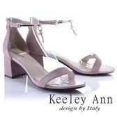 ★2018春夏★Keeley Ann宴會名媛~優雅垂墜珍珠飾釦真皮中跟涼鞋(紫色)-Ann系列