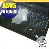 【Ezstick】ASUS FX705 FX705GD 奈米銀抗菌TPU 鍵盤保護膜 鍵盤膜