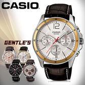 CASIO手錶專賣店 卡西歐  MTP-1374L-7A  男錶  三眼 礦物玻璃鏡面 不鏽鋼錶殼+IP電鍍 皮革錶帶