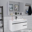 實木浴室櫃組合洗手臺盆面盆櫃洗臉盆櫃衛生...