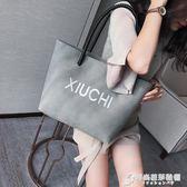大包包女新款女包簡約單肩包女大容量時尚韓版大手提包托特包 時尚芭莎