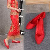 新娘單鞋女紅白米色大碼平跟尖頭孕婦婚紗禮服伴娘平底婚鞋    初語生活