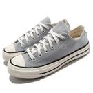 Converse 帆布鞋 Chuck 70 灰 男鞋 女鞋 復古 奶油底 基本款 【ACS】 170555C