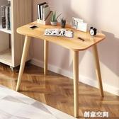 電腦桌台式家用學習辦公寫字桌餐桌簡易現代臥室實木書桌 NMS