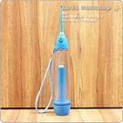 ☆樂樂購☆鐵馬星空☆氣壓式攜帶型沖牙機 沖牙機 洗牙機 免充電*(Z04-011)