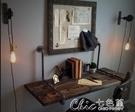 復古工業設計墻上壁掛電腦桌寫字台鐵藝鬆木書桌創意桌子家用寫字YYJ  艾莎嚴選
