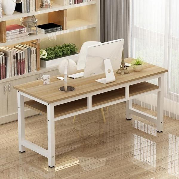 簡易電腦桌培訓桌雙層課桌簡約定制書桌學生寫字台簡易辦公桌 ATF 夏季狂歡