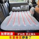 車載充氣床墊后排轎車通用款旅行床SUV后座氣墊床自駕游睡墊神器  ATF  夏季新品