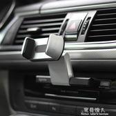 汽車CD口車載手機支架車用創意車上多功能夾子通用款支撐架萬能型 完美情人