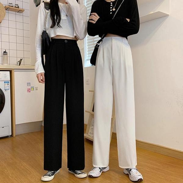 秋季韓版2020新款西褲 高腰顯瘦垂感闊腿拖地西裝褲 鬆緊腰薄款褲子女裝 萬聖節狂歡價