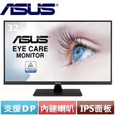 ASUS華碩 32型 VP32UQ 4K窄邊螢幕