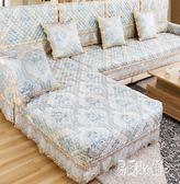 冬季防滑沙發墊現代簡約沙發套全包萬能套坐墊子罩巾zzy6029『易購3c館』