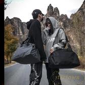 旅行包行李袋韓版短途手提運動訓練包大容量【繁星小鎮】
