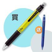 三菱 按鍵摩樂筆UNI送摩樂筆 URE3-500-NY摩樂3色筆管-黃 【文具e指通】量販.團購