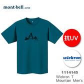 【速捷戶外】日本 mont-bell 1114145 WICKRON 男短袖排汗T恤(汽油藍),排汗衣,透氣,排汗,montbell