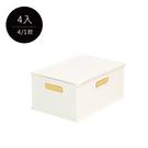 收納箱 收納 置物箱 收納盒 收納整理箱【F0101-A】果凍系列整理收納盒(4/1款)4入含蓋 ac 完美主義