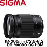 【現金價】Sigma 18-200mm f/3.5-6.3 DC MACRO OS HSM (公司貨) FOR CANON