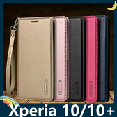 SONY Xperia 10/10 Plus Hanman保護套 皮革側翻皮套 隱形磁扣 簡易防水 帶掛繩 支架 插卡 手機套 手機殼