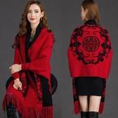 秋冬新款女披肩針織斗篷帶袖媽媽圍巾兩用兩面可穿配裙子旗袍毛衣